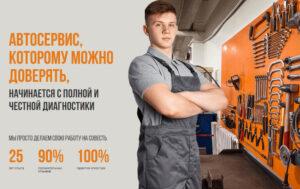 Автосервис на Волково