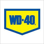 WD 40 купить оптом
